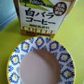 白バラ🐮あまーぃコーヒー牛乳