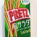 プリッツ 旨サラダ