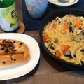 おもしろお惣菜パン(^^)