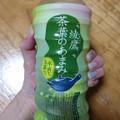 魔法の冷茶(❁ᴗ͈ˬᴗ͈)っ🍵