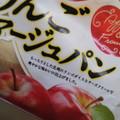 ヤマザキ  りんご  フロマージュ