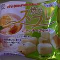 サクほろ 焼きスフレ( *´艸`)