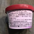 マーブル綺麗…濃厚なミルクティー(^^)