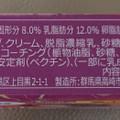 紫芋…?(´⊙ω⊙`)