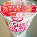 食物繊維たっぷり(º ロ º๑)!!!