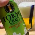 ケルシュスタイル東京クラフト