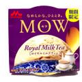 ミルク感の強いミルクティーのお味です。(*´꒳`*)