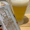 夏だ!!ビールだ!!ライオンだぁあ