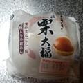 ヤマザキさんの和菓子も凄い!