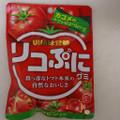 甘いミニミニトマトの真っ赤なでこピン(=^ェ^=)
