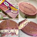 紫イモのタルトレット