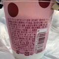 このシリーズ、なんでこのカップなの?
