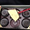 栗風味チョコレートなんですね。和栗味のクオリティー高い。(*´꒳`*)