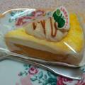 北海道かぼちゃの素材の美味しさ♡