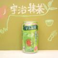 あっさり、さっぱり、緑茶に近い飲みやすさ!