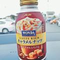甘々キャラメルナッツ(*´`)♡