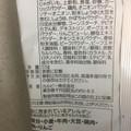 ガーリック〜〜٩(ˊᗜˋ*)و