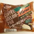 しっかりコーヒー\(❁´∀`❁)ノ