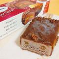 贅沢な美味しさ ミルクチョコレートとバナナソテー、クロッカン入りのチョコレートコーティング