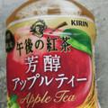 あ、りんご。