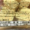 コテコテチーズの旨味♡♡