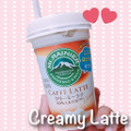 私の大好きなカフェラッテ♡