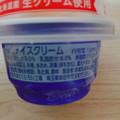 フレ〜ッシュバニ〜ラ(ฅ'ω'ฅ)