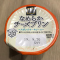 ソースが面白い(^^) そこそこチーズ臭い♪