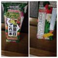 トマト🍅メインな苦手な野菜ジュース