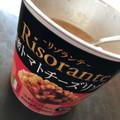 スープ?みたい