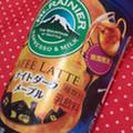 メープル風味実は好きでは無いのですが、この味わいは好き。
