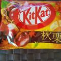 KitKat 秋栗