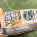 チーーズちゃうんちゃう??( ´ ▽ ` )