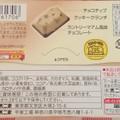 マアム発売35周年おめでとう( ֦ơωơ֦)♥