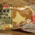 北海道 チーズ蒸しケーキ🧀🧁