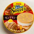 ケーキのようなアイスです(*^^*)