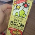 すごく美味しい!!!!