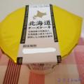 しゅわ&ねっと~りNYチーズ(๑º ロ º๑)♡