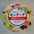 麺にコシ🍥