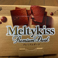 meiji Meltykiss プレミアムダーク
