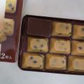 5種類ミックスで再現チョコボール(=^ェ^=)