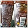 濃厚すぎるココア味🍫ホットで身体を温めよ