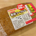 添加物控えめ蒸しパン♪黒糖ではなくグラニュー糖の甘さが強いのが残念!
