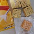 甘じょっぱいオレンジ色のつまみ種(=^ェ^=)