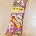 こりゃ美味い(*´`)♡
