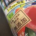 カゴメ 野菜生活100 Smoothie 芳醇いちごラズベリーMix パック