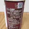 クリーミーな麦芽コーヒーキャラメル風味(〃艸〃)