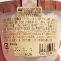 ほうじ茶Love(*´`)♡