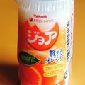 オレンジ風味のジョア