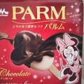 チョコもアイスも滑らかに溶けてゆく。